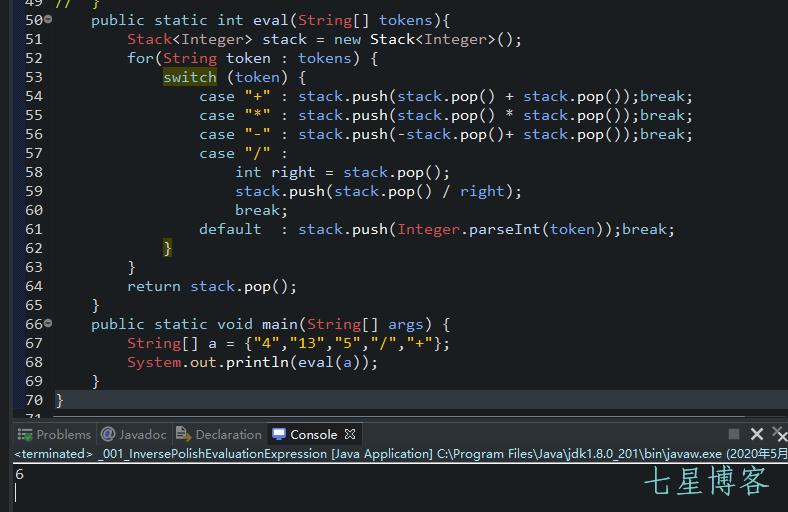 算法_逆波兰表达式求值