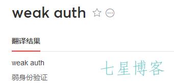 XCTF_web新手区_weakauth