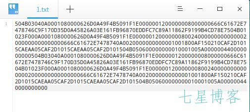 XCTF_crypto进阶区_你猜猜